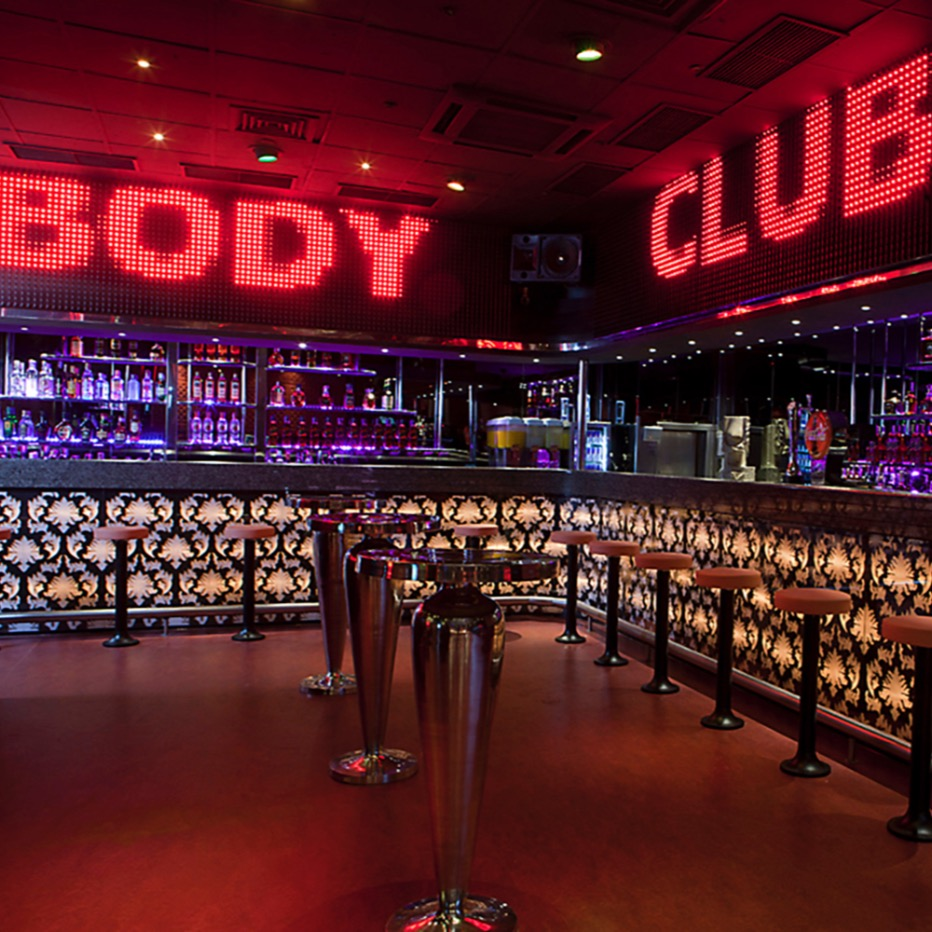 BodyClub - Picoas, Lisbon